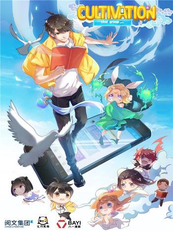flirting games anime free english subtitles online