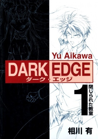 Dark Edge main image