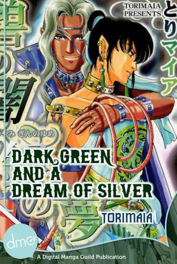 Dark Green And A Dream Of Silver main image