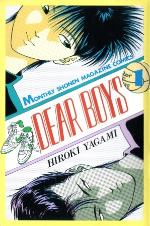 Dear Boys main image