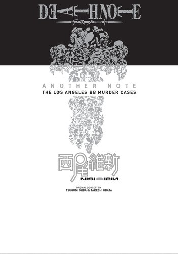 Death Note: Another Note - The Los Angeles BB Murder Cases (Light Novel) main image
