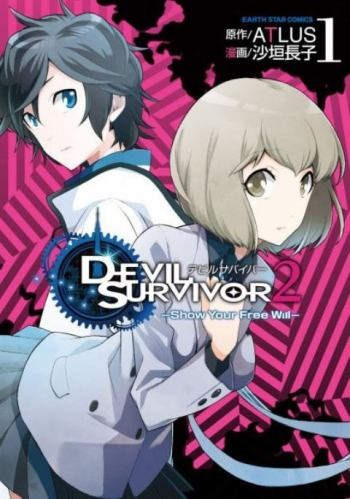 Devil Survivor 2 - Show Your Free Will main image