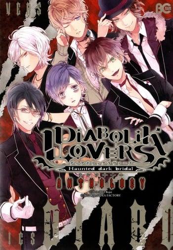 diabolik lovers anthology manga animeplanet