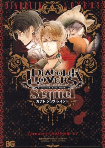 Diabolik Lovers Sequel Manga