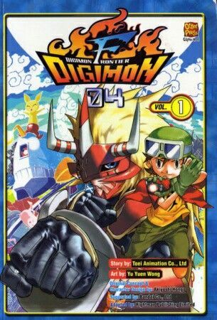 Digimon Frontier main image