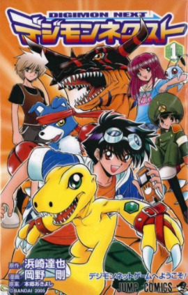Digimon Next main image