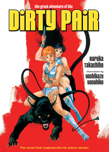 Dirty Pair (Light Novel) main image