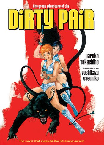 Dirty Pair (Light Novel)