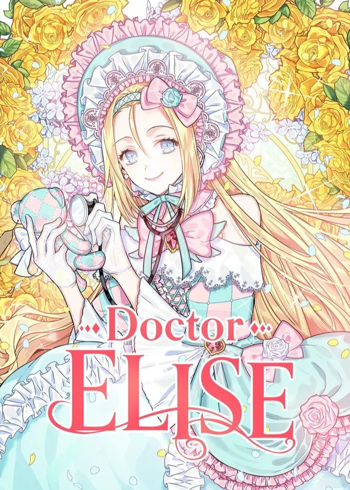 Doctor Elise: The Royal Lady with the Lamp Manga | Anime-Planet
