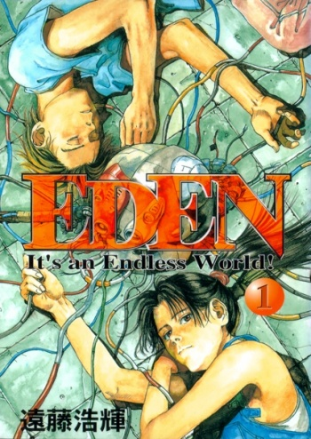 Eden: It's an Endless World! main image