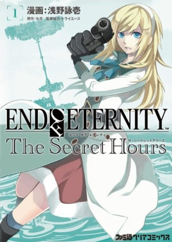 End of Eternity: The Secret Hours main image
