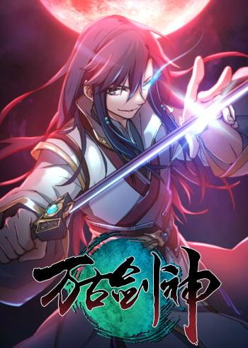 everlasting god of sword 25498