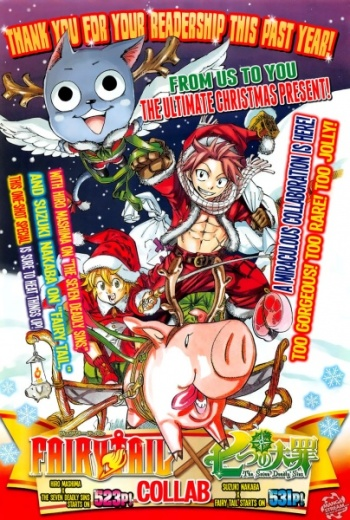 Fairy Tail X The Seven Deadly Sins Christmas Special Manga Anime