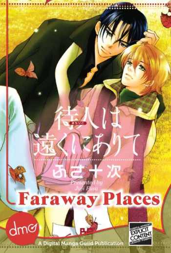 Faraway Places main image