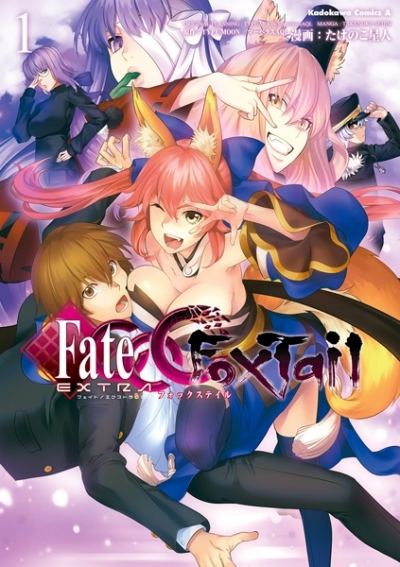 Fate/Extra: CCC Fox Tail