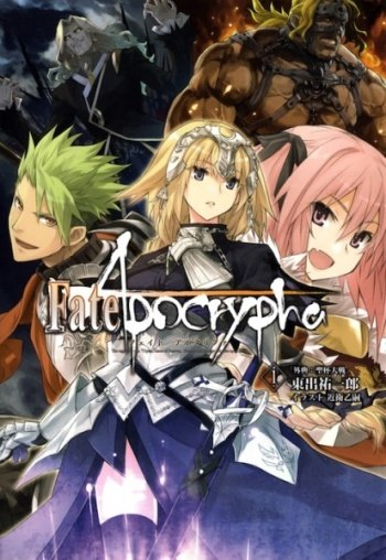 Fate/Apocrypha (Light Novel)