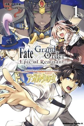 Fate/Grand Order: Epic of Remnant - Agartha no Onna