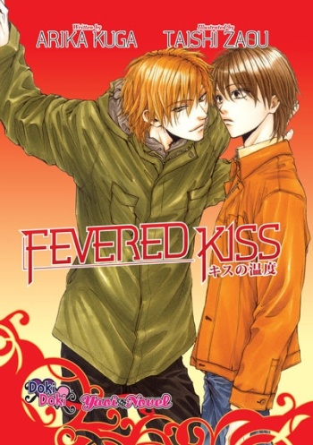Fevered Kiss (Light Novel)