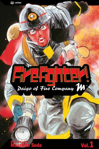 Firefighter! Daigo of Fire Company M main image