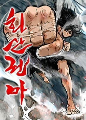 Fist Demon Of Mount Hua ; manga like legend of the northern blade