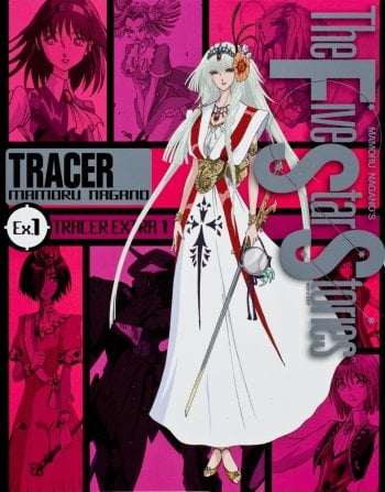Five Star Stories Tracer