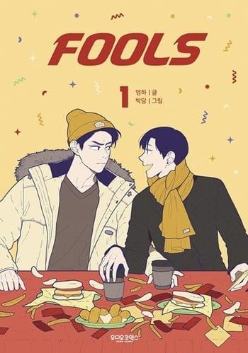 Fools webtoon