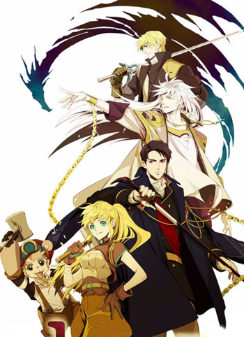Fortune Master Manga | Anime-Planet