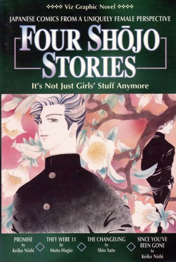 Four Shoujo Stories main image