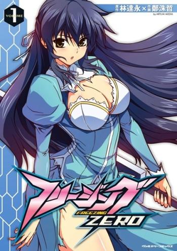 Freezing Anime Arnett