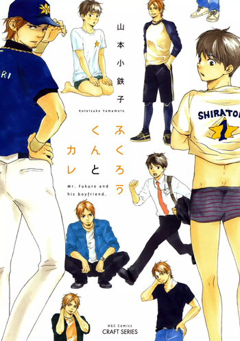 Fukurou-kun to Kare Manga | Anime-Planet