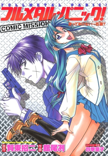 Full Metal Panic! Comic Mission main image
