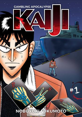 Gambling Apocalypse Kaiji Manga Anime Planet