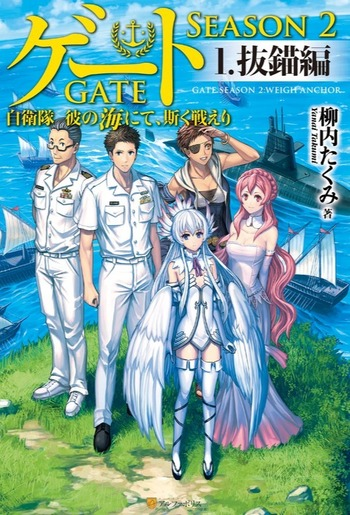 GATE: Season 2 - Jieitai Kano Umi nite, Kaku Tatakeri (Light Novel)