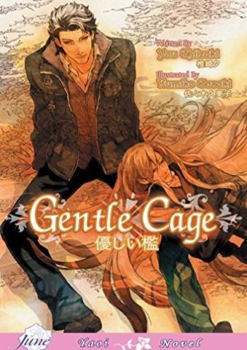 Gentle Cage (Light Novel) main image