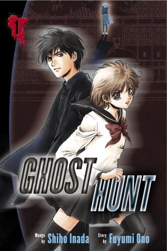 Ghost Hunt main image