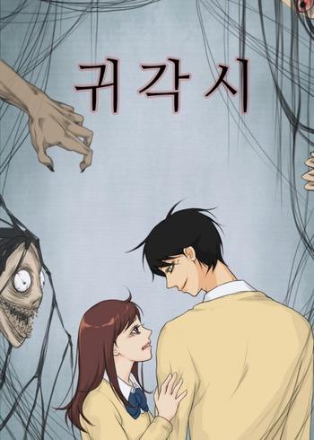 Ghost Wife Manga   Anime-Planet