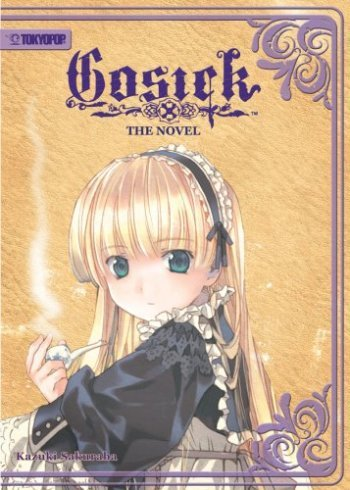Gosick (Light Novel) main image