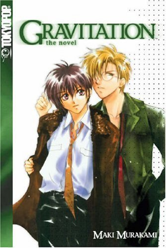 Gravitation: The Novel (Light Novel)