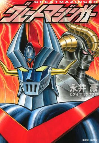 Great Mazinger