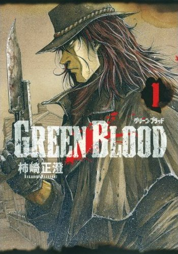 Green Blood main image