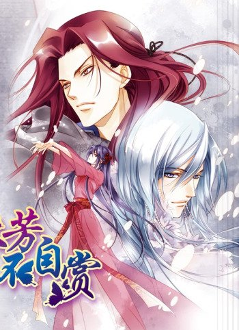 Gu Fang Bu Zi Shang (Light Novel)