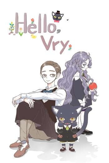 Hello Vry Manga | Anime-Planet