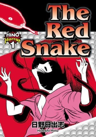The Red Snake main image