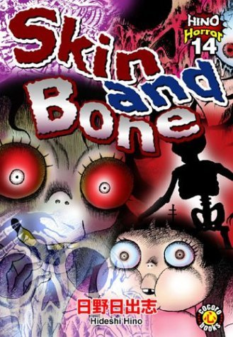 Skin and Bone main image
