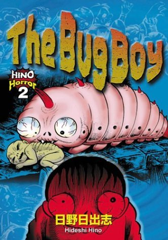 The Bug Boy main image