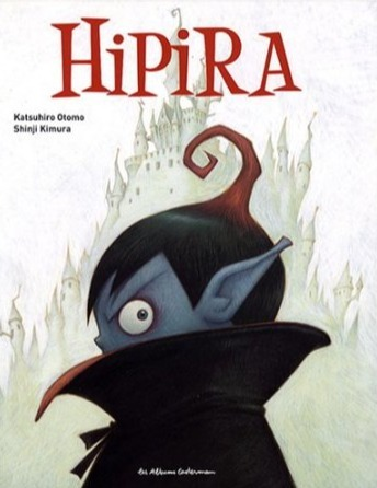 Hipira: The Little Vampire main image