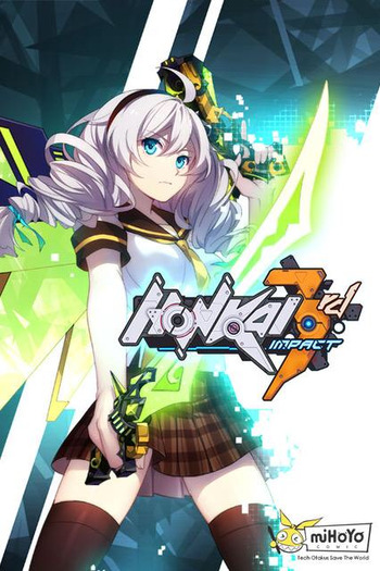 Honkai impact 3 dream carnival