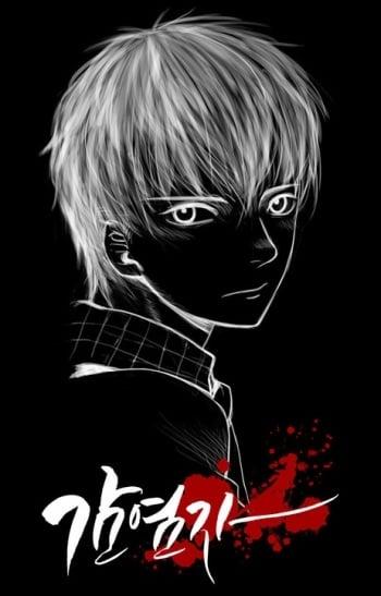 Infectee Manga | Anime-Planet