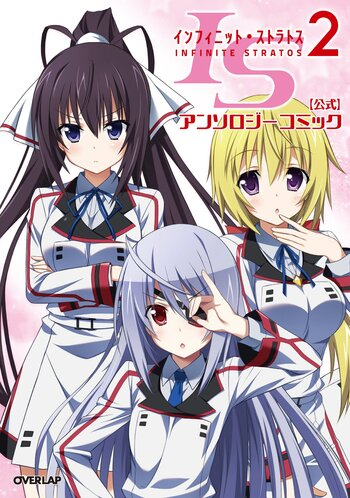 Infinite Stratos 2: Official Anthology Comic