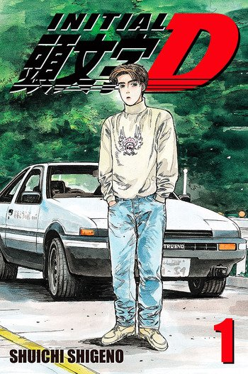 List Of Cars >> Initial D Manga | Anime-Planet